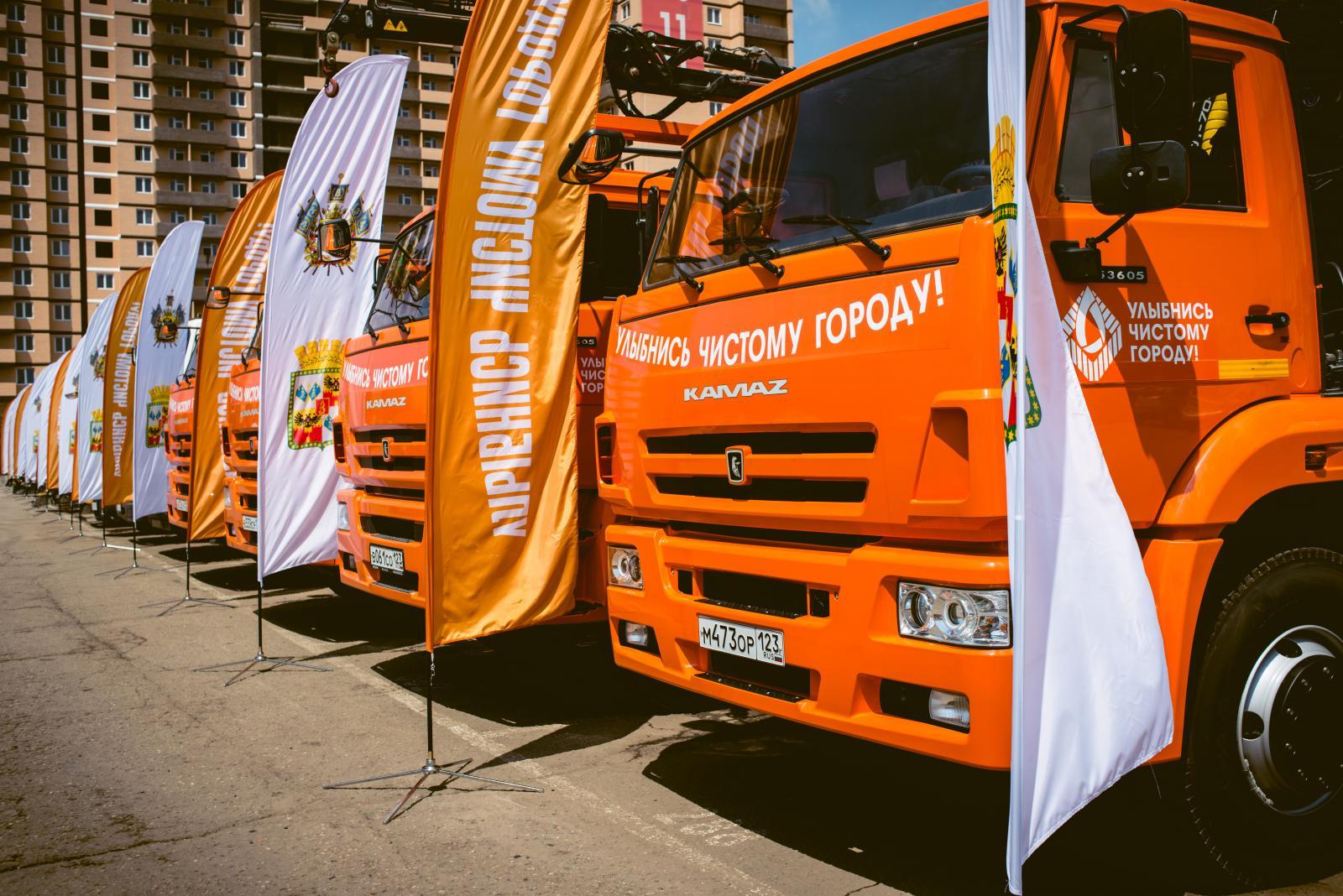 Оао мусороуборочная компания краснодар официальный сайт сайт компании су 22